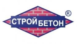 ООО «Недраразработка-стройбетон»