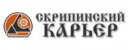 ООО «Скрипинский Карьер»
