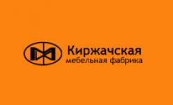 ООО «ТД Киржачская мебельная фабрика»