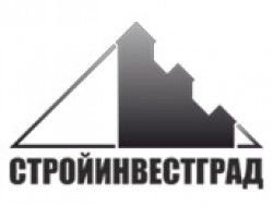 ООО «СТРОЙИНВЕСТГРАД»