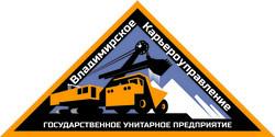 ГУП «Владимирское карьероуправление»